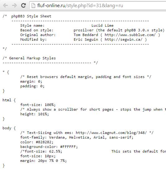 Как сделать логотип по центу форума phpbb3 - стиль.png