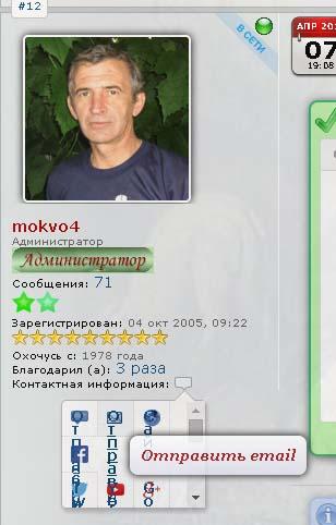 Контактная информация: в мини профиле - 1234.jpg