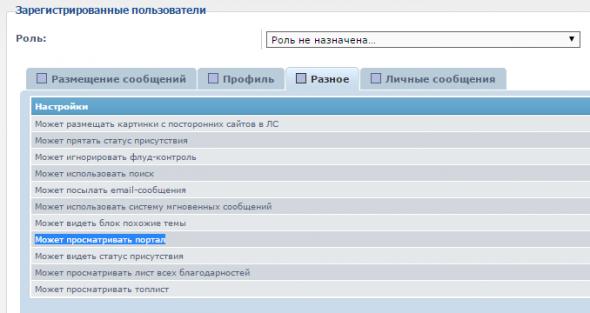 [RC] Board3 Portal 2.1.0-RC2 - screen.png