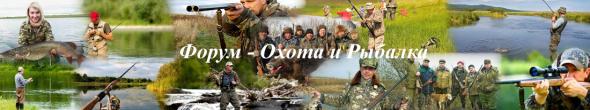 Форум Охота и рыбалка 24 часа - bb3mobi.png