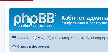 NProgress - Прогресс-бар как на YouTube - nprogress.png