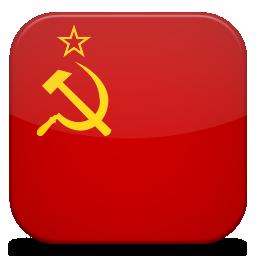 Иконки флаги - Soviet Union.png