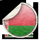 Иконки флаги - Belarus.png