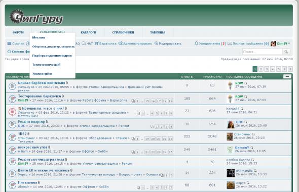 Menubar - Горизонтальное адаптивное меню с выпадающим списком - Image 1.png