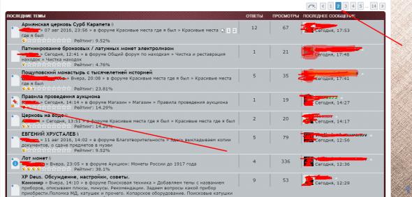 Переделываю prosilver - Screenshot_7.png