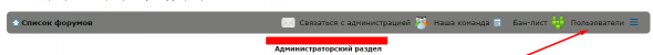 Как убрать  ссылку на пользователей - Screenshot_1.png