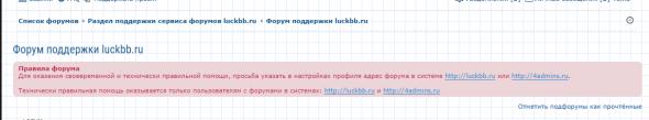 Как добавить текст и ссылки - Screenshot_3.png
