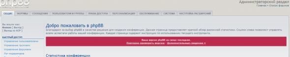 Проблема обновления 3.1.9 до 3.1.10 - Screenshot_5.png