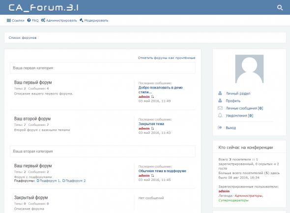 CA_Forum.3.1 Стиль для phpBB 3.1 - ca_forum-1.png