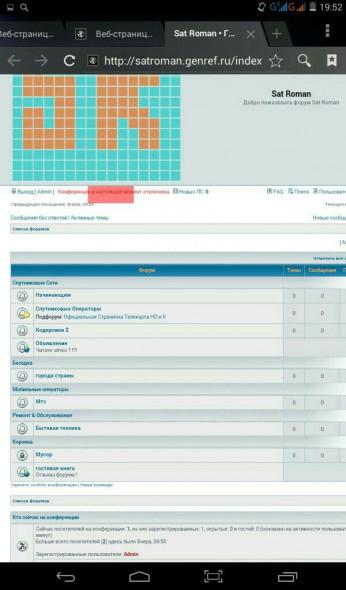 Видеш  красный квадрат вот туда я хочу сделать  на пример  меню> 1 стр  сайт  2» чат  3≥портал ! - IMG_20170121_195352.jpg