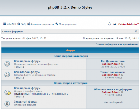 Subsilver 3.2 Стиль для phpBB 3.2 - subsilver3.2-2.png