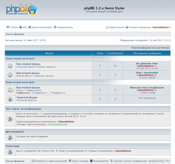 Subsilver 3.2 Стиль для phpBB 3.2 - subsilver3.2-1.png
