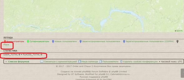 [DEV] User Map. Карта для групп - Упустил в переводе.png