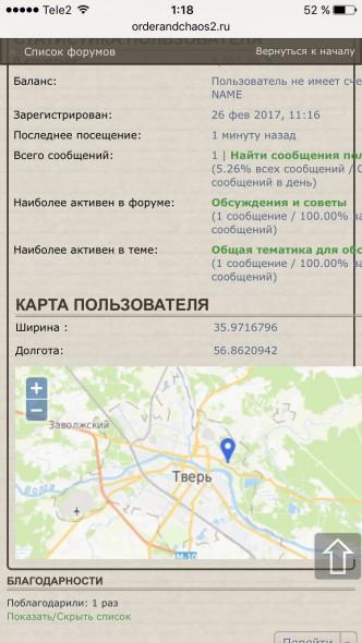 [DEV] User Map. Карта для групп - IMG_0486.JPG