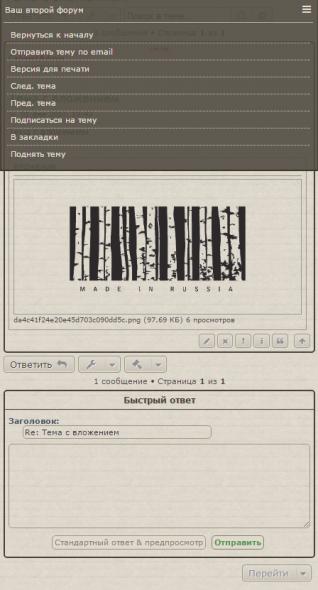 CA Vintage. Стиль для phpBB 3.2 - ca_vintage5.png