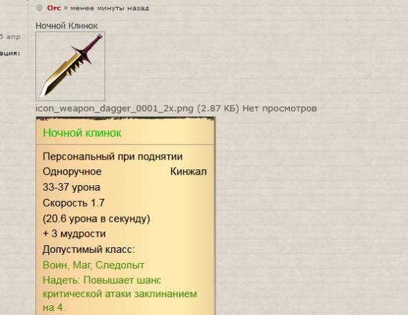 Работа с графикой сайта - Картинки.png