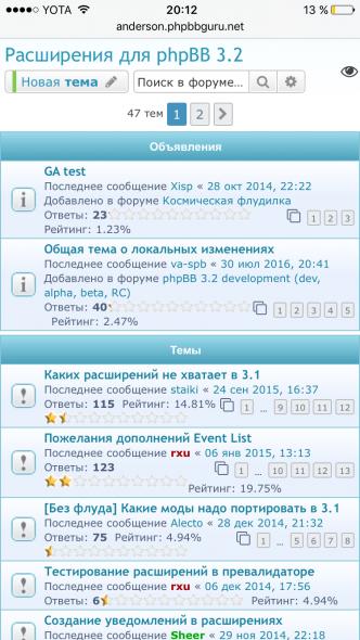 ФЛУД (ЧАТ) - IMG_1181.PNG