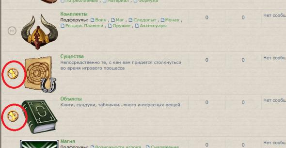 Работа с графикой сайта - Гениально.png