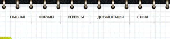 Портал расширение - Шапка.png