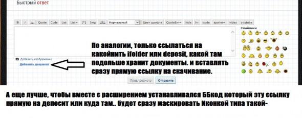 Forumimage - Добавить изображение - 4444ClipBoard.jpg