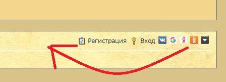 Авторизация через соцсети - 111.jpg