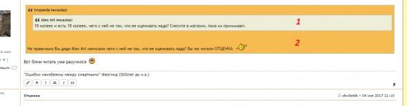 Вопрос по цветам CSS - цвет2.jpg