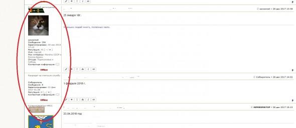 Вопрос по цветам CSS - цвет3.jpg