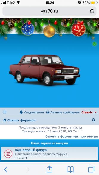 CA Vintage. Стиль для phpBB 3.2 - B52E13A7-3E93-4762-82B7-06766B98AF1C.png
