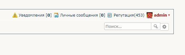 Перенос поиска и навбархедер - 13.jpg