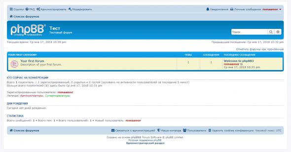Перенос поиска и навбархедер - QIP Shot - Screen 001.png