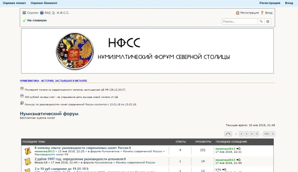 Перенос поиска и навбархедер - QIP Shot - Screen 002.png