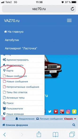 Виджет Яндекс пробок - 35654CF5-C0CE-4205-857C-48C8586DE193.jpeg