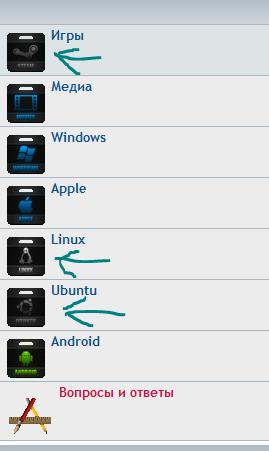 Forum image as forum icon нужна помощь с расширением - Снимок1.PNG
