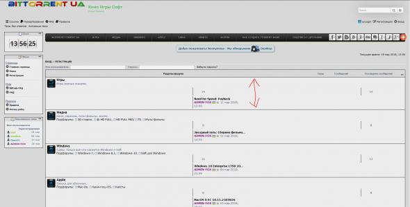 Помогите по скрытию и анонимности админа на форуме - страница.PNG