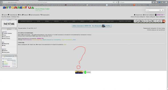 Помогите по скрытию и анонимности админа на форуме - Страница2.PNG