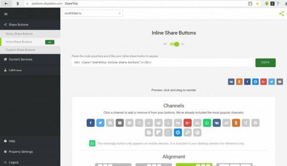 [3.1][beta] ShareThis - screenshot_4154.jpg