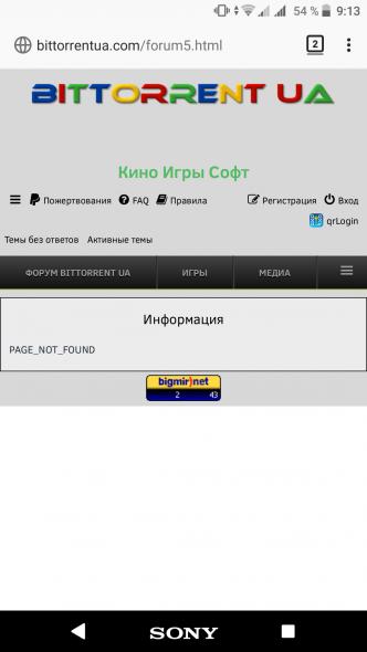 Помогите по меню-бар - Screenshot_20180329-091332.png