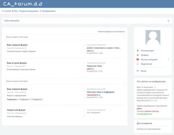 CA_Forum.3.2 Стиль для phpBB 3.2 - ca_forum.3.2_1.png