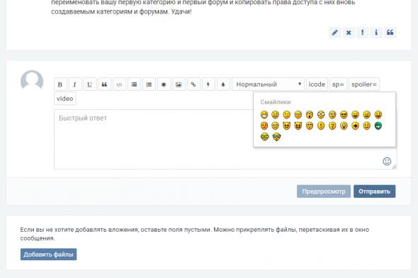 CA_Forum.3.2 Стиль для phpBB 3.2 - ca_forum.3.2_4.png