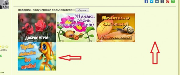 Скрыть подпись под спойлер - Безымянный2.jpg