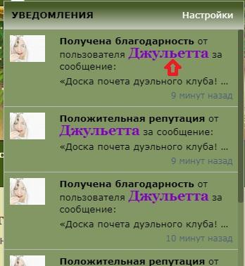 Стиль ника - Безымянный11.jpg