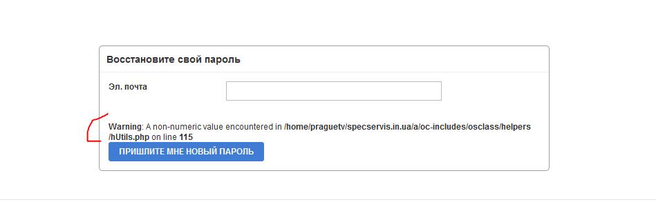 Ребята нужна помощь ! От знающих хорошо PHP - Снимок.PNG