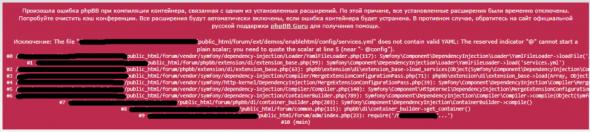 HTML код в сообщениях - img-2020-02-20-18-13-03.png