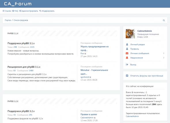 CA_Forum Стиль для phpBB 3.3 - ca_forum-1.png