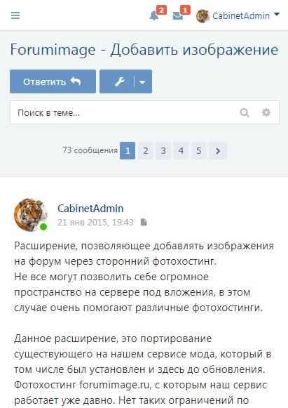 CA_Forum Стиль для phpBB 3.3 - ca_forum-4.png