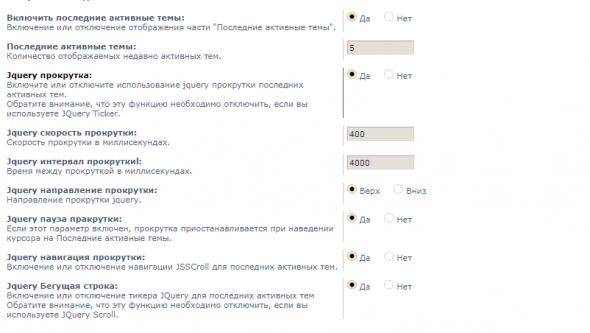 Не могу понять как это исправить. - Screenshot1.png