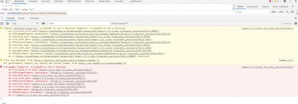 CA Vintage. Стиль для phpBB 3.3 - screenshot_1741.jpg