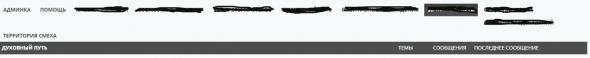 Некорректное работа мода Categories in tabs - Screenshot.png