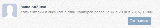 Модификация - Галерея. Gallery phpbb3 - screen.png
