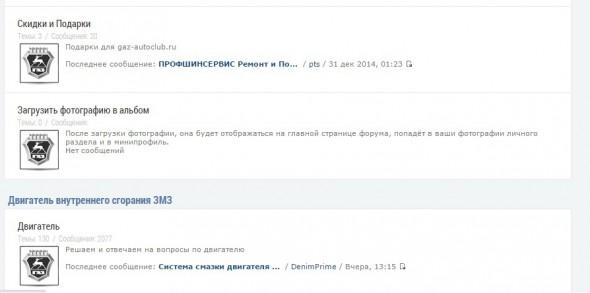 Стиль CA_Forum - ajhevs.jpg